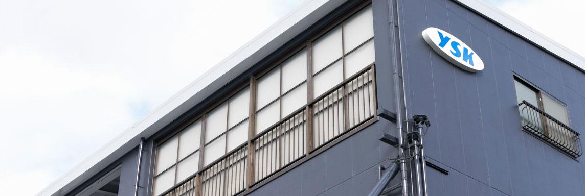 防犯ブザー設計・製作、ソレノイド(電磁アクチュエータ)設計・製作基板ASSY・制御ユニット設計・製作・実装などヤサカインダストーリズ