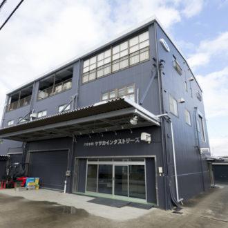 会社概要|愛知県春日井市の防犯ブザー製造販売元 株式会社ヤサカインダストリーズ